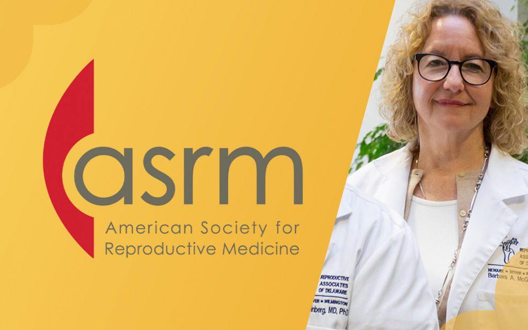 Dr. Barbara McGuirk Attends ASRM